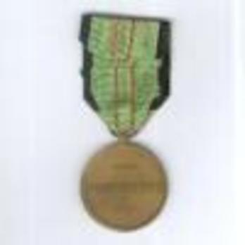 """Bronze Medal (stamped """"GEORGE VINDEVOGEL"""") Reverse"""