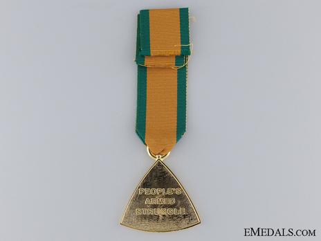 Luwero Triangle Medal Reverse