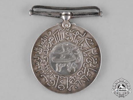1930 Coronation Medal Reverse