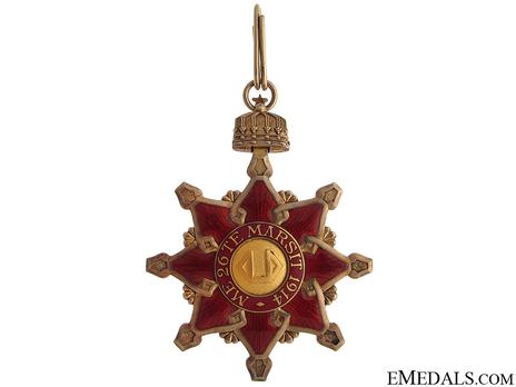 Order of the Black Eagle, Commander's Cross Reverse