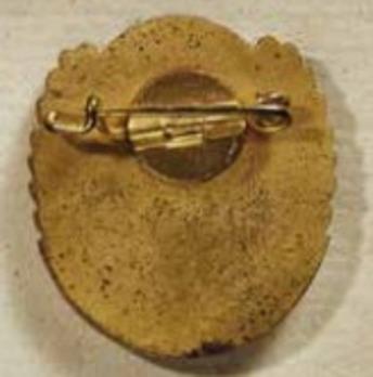 HJ Championship Badge, in Gold (Reichssieger 1942) Reverse