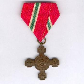 "Cross for the Proclamation of the Kingdom, 1908 (stamped ""P.TELGE"") Obverse"