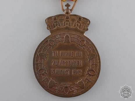 Haakon VII's 70th Anniversary Medal Reverse