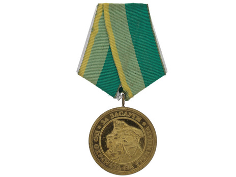 Medal for Service in Defence of the Frontier Obverse