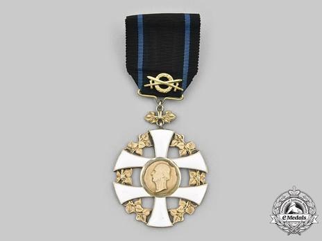 Order of the Slovak Cross, IV Class Officer's Cross