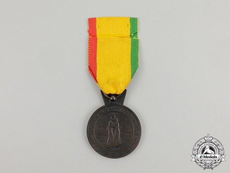Eritrea Medal, III Class Reverse