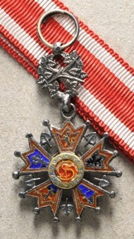Order of the White Lion, Civil Division, I Class  Reverse