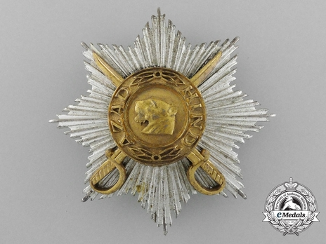 I Class Star (for combat service, with swords) Obverse