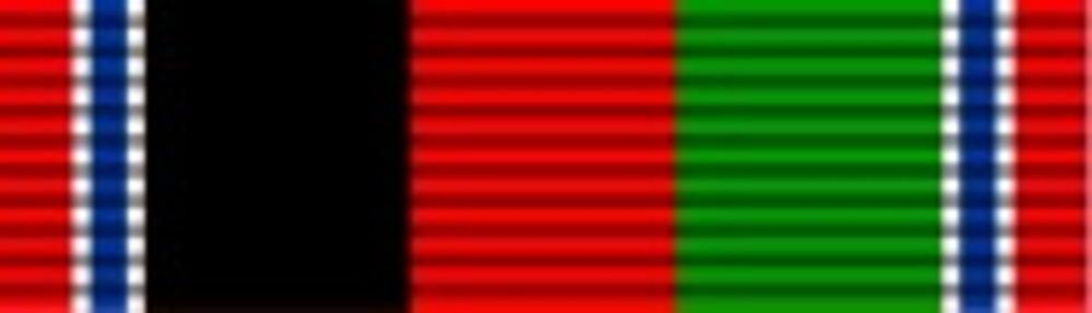 Afghanistan stripe