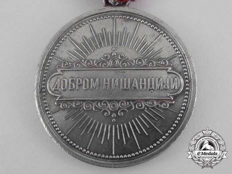 Field Artillery Marksmanship Medal Reverse