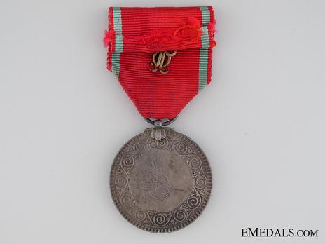 Lifesaving Medal Obverse