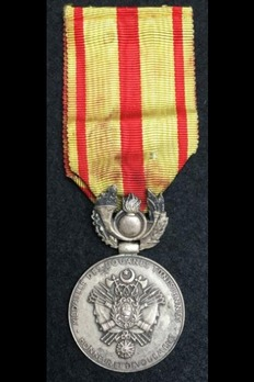 Medal for Customs Officials