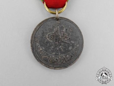 Medal for Scutari, 1831, IV Class Reverse