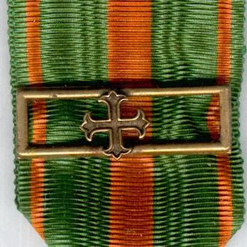 I Class Medal Obverse Detail