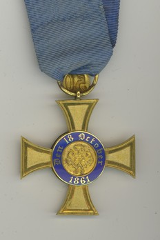 """IV Class Cross (with jubilee number """"50/60/70"""") Reverse"""