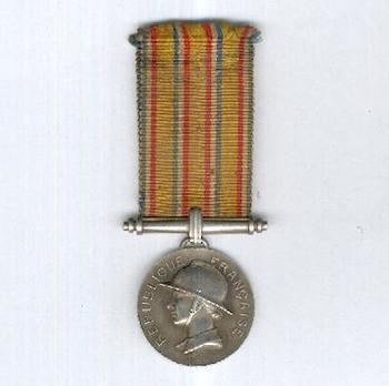 "Silver Medal (stamped ""1935 L BAZOR,"" 1935-) Obverse"