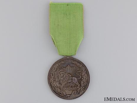 Order of Homayoun, Silver Medal Obverse