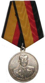 Army General Komarovsky Circular Medal Obverse