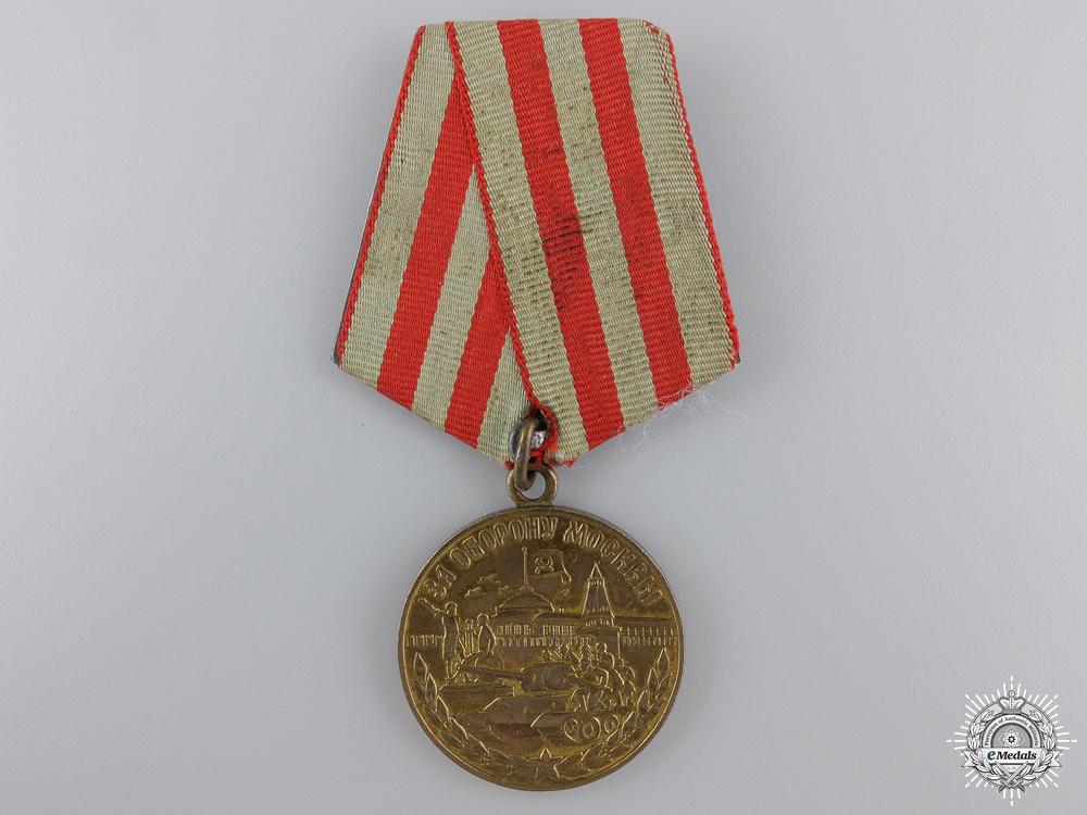 A soviet medal f 54d24b1e1070c