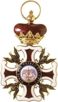 Order of the Redeemer, Officer Obverse
