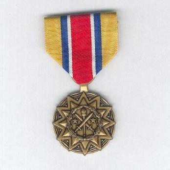 Bronze Medal (for National Guard) Obverse