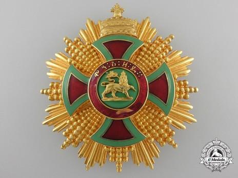 Order of Emperor Menelik II, Grand Cross Breast Star Obverse