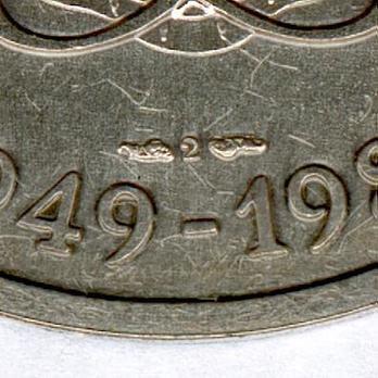 """Silver Medal (stamped """"ER"""") Reverse Detail"""