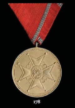 Cross of Recognition, Gold Medal