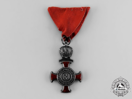 III Class Cross (with crown) (Silver) Obverse