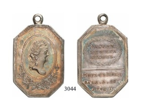 Bravery in Finnish Waters, Silver Medal