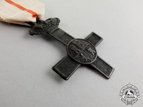 Silver Cross (white distinction with Royal Crown) Obverse