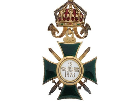 Order of St. Alexander, Type II, Military Division, III Class Commander Reverse