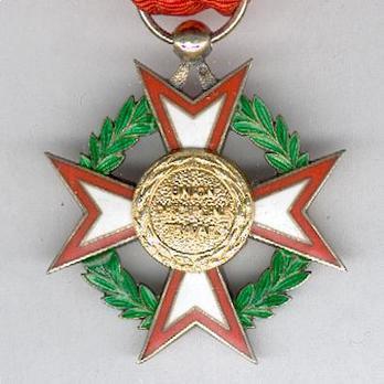 National Order of Côte d'Ivoire, Officer Reverse