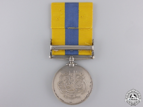 "Silver Medal (with ""GEDAREF"" clasp) Obverse"