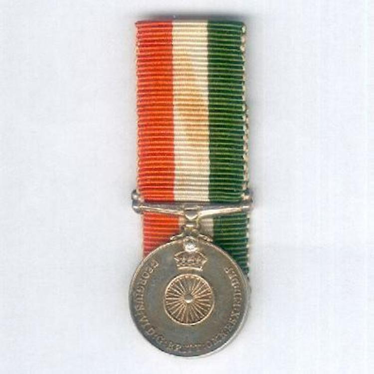 Indian+independence+medal+1947+mini+obv