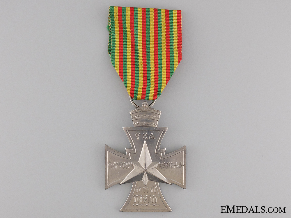 I class cross for military personnel obverse