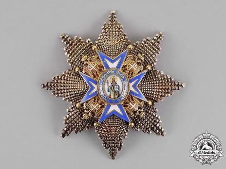 Order of Saint Sava, Type III, II Class Breast Star Obverse