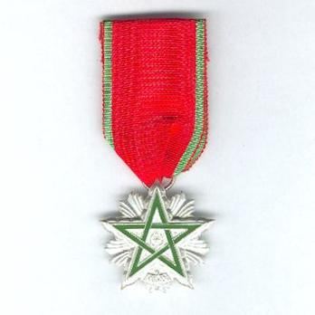 Order of the Throne, Knight Obverse