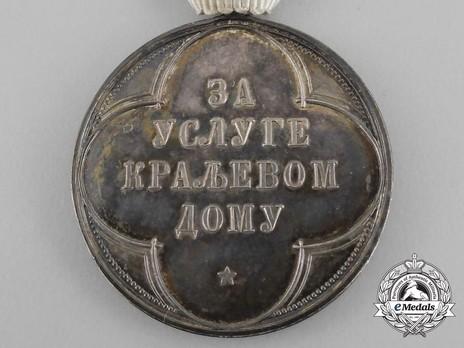 Household Medal of Milan, Type II, I Class Reverse