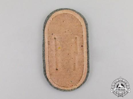 Narvik Shield, Heer/Army Reverse