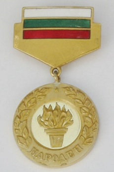 People's Title Obverse