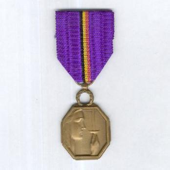 """Bronze Medal (stamped """"V DEMANET"""") Obverse"""