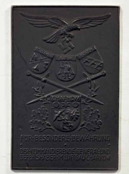 Honour Plaque of Air District Kharkov Obverse