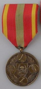 Bronze Medal (Democratic Republic of the Congo) Obverse