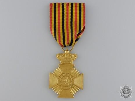 II Class Cross (for Long Service, 1919-1934) Obverse