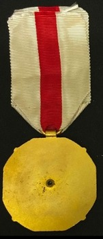 Red Cross Medal, Gold Medal Reverse