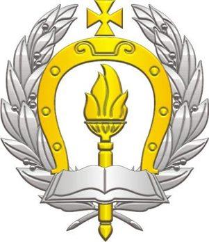 Ivan Bohun Badge Obverse
