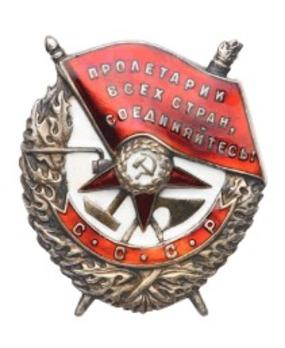Circular Medal (Variation II)  Obverse