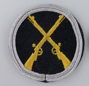 German Army Weapon Maintenance Sergeant Trade Insignia Obverse