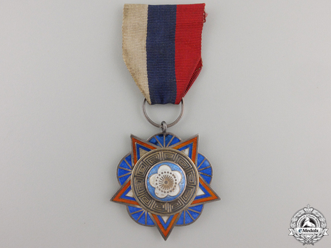 Army, Navy and Air Force Medal, II Class, I Grade Obverse